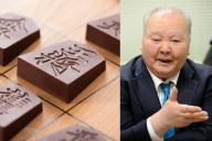 チョコで将棋の駒を再現した「Shogi de Chocolat(将棋 デ ショコラ)」(左)と加藤一二三九段