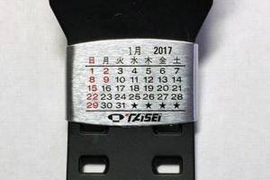 『腕時計用カレンダー』根強い人気 数分で...