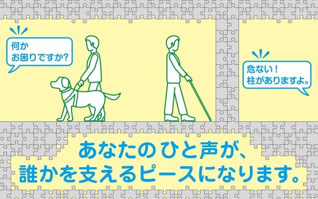 東京メトロのポスター(部分)