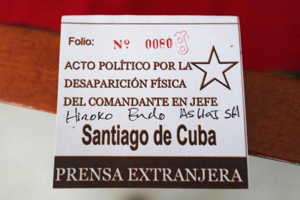 サンティアゴデクーバで行われた追悼集会の取材証=2016年12月3日