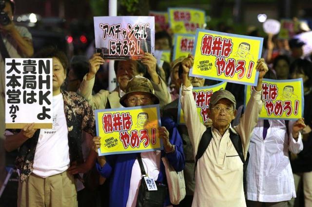 NHKに抗議する人たち=2015年8月25日、東京都渋谷区、関田航撮影