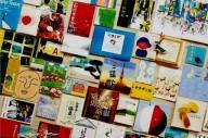 クリエーターが、故郷への思いを写真や絵、言葉で表現した冊子「マチオモイ帖」