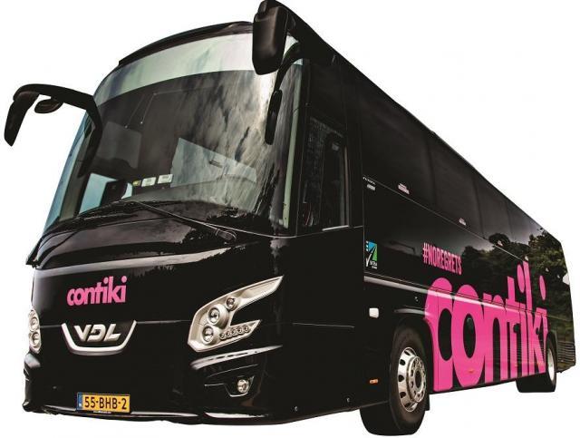 「コーチ」と呼ばれる快適な旅行専用のバス