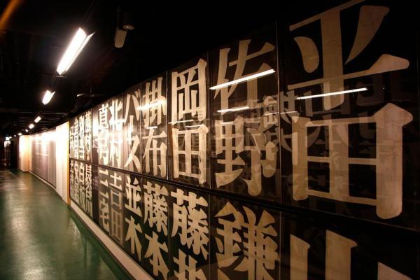 甲子園歴史館に展示されている手書きで選手名が書かれた板=兵庫県西宮市、伊藤菜々子撮影
