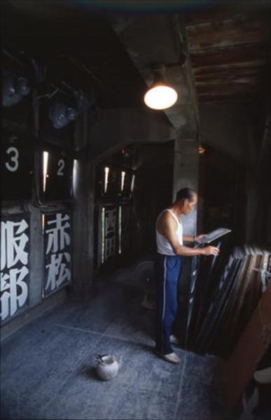 1983年8月12日、手書きスコアボード