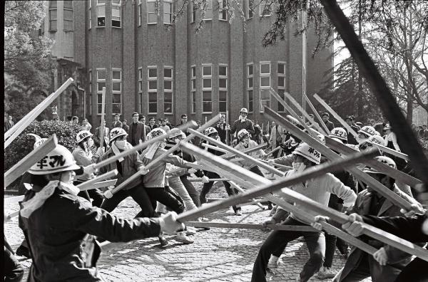 東大紛争時の戦闘訓練
