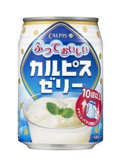 「ふっておいしい『カルピスゼリー』」缶270g