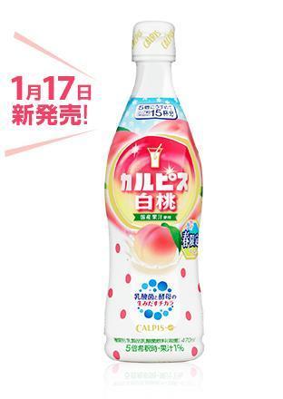「カルピス」白桃 プラスチックボトル470ml