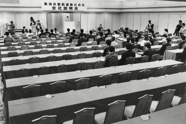 1990年の会社訪問解禁日に開かれた会社説明会の様子。参加者が少なく、会場はガラガラ。写真説明には「好景気を反映して空前の『売り手市場』で、大企業の青田買いが早い。『就職戦線はすでに終わった』との声も聞かれ、東海旅客鉄道の会社説明会でも空席りが目立った 」