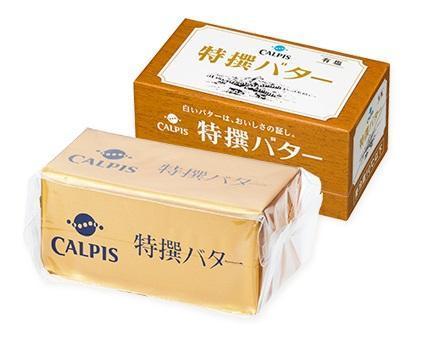 カルピス 特撰バター450g(有塩)