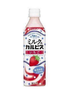 ミルク&「カルピス」いちご PET500ml