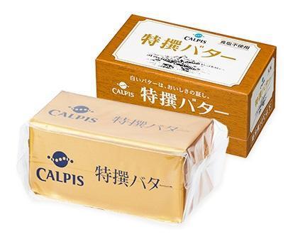 カルピス 特撰バター450g(食塩不使用)
