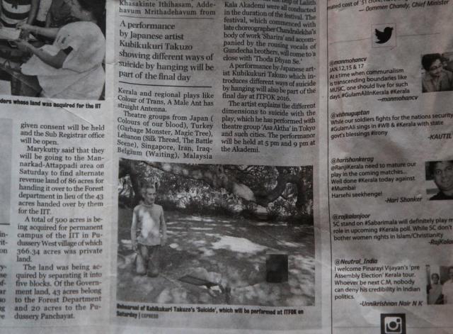 インドで参加した演劇祭の模様は、現地紙にも報じられた=竹谷俊之撮影
