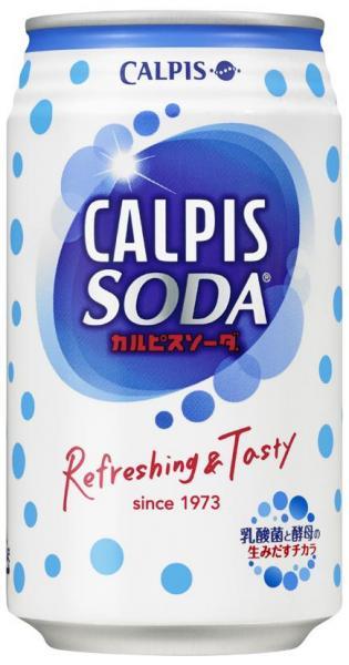 こちらはカルピスソーダ