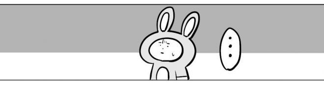 漫画「偏見」の一場面=作・吉谷光平さん