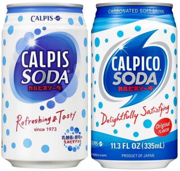 「カルピスソーダ」(左)と、アメリカなどで販売されている「カルピコ」