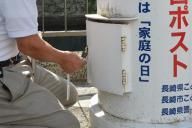 長崎になぜか多い「白ポスト」。実態を調べるため回収に同行してみた