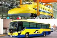 ドクターイエロー(上)と、ジェイアール東海バスが導入した訓練用車両