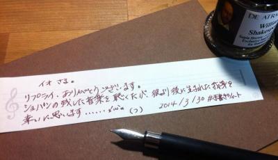 初めは手書きの文字を投稿していた=佐久間さん提供