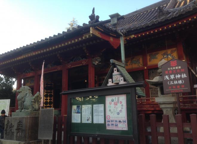 夕暮れの浅草神社社殿