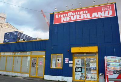 50回以上ステージに立ったライブハウス「NEVERLAND」=奈良市法華寺町