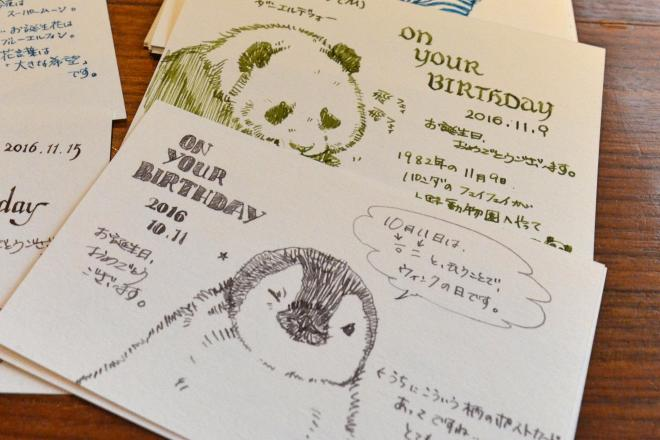約3年間かけ1000枚超のイラストを投稿してきた=代官山 蔦屋書店