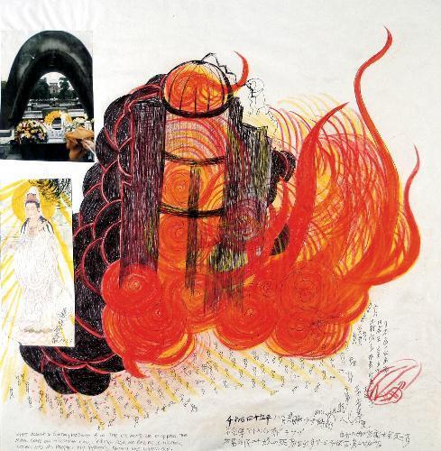 広島の原爆ドームを描いた絵=(c)Jimmy Tsutomu Mirikitani