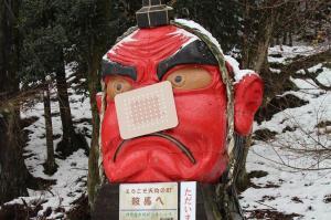 雪で折れた天狗の鼻「治療中」 絆創膏のユ...