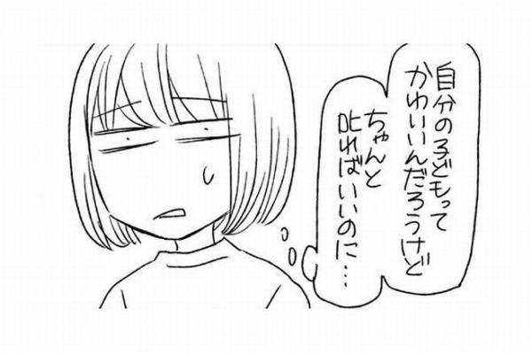 吉川景都さんがツイッターに投稿した漫画