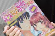 女性向け恋愛漫画の分析をまとめた同人誌「恋愛統計」をもつ牧田翠さん