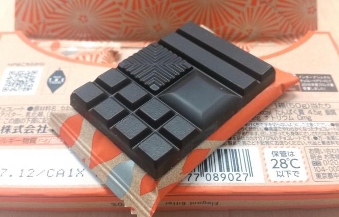 板がすべて同じ形というわけではなく、「ギザギザ型」「ドーム型」「ミニブロック型」「スティック型」の4つに分かれている