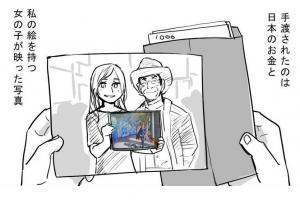 描く苦しみ、喜びに変えてくれたパリの少女へ 漫画家の投稿が話題に