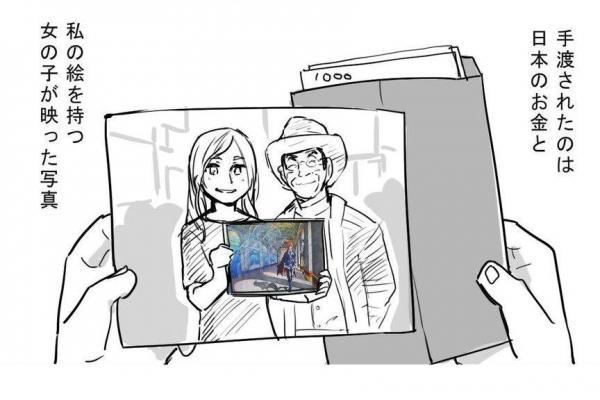 森下真さんの芸大時代の出来事を描いた漫画