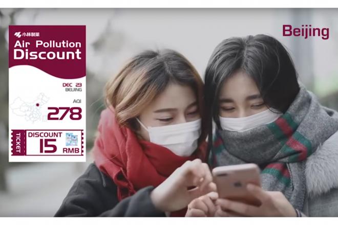 「Air pollution Discount」キャンペーン動画の場面=小林製薬提供