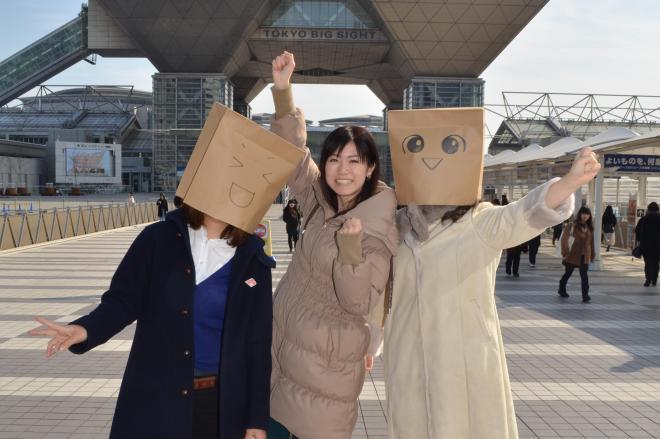 人目を気にしつつビッグサイト前で気合を入れる独身女子3人組