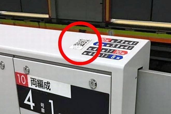 渋谷駅のホームドアに設置されたQRコード