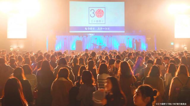 約2500人の三十路が集まった「三十路祭り1986-1987」