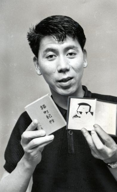 1986年8月のころの吉田照美さん
