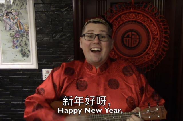 新年に投稿された動画=阿福さん提供