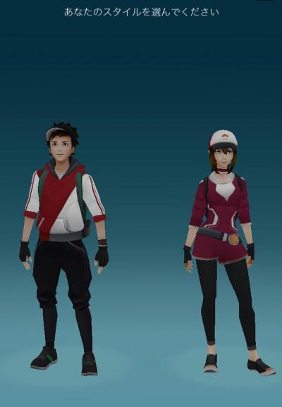 「ポケモンGO」のキャラクター選択画面。性別への言及がなくなっている