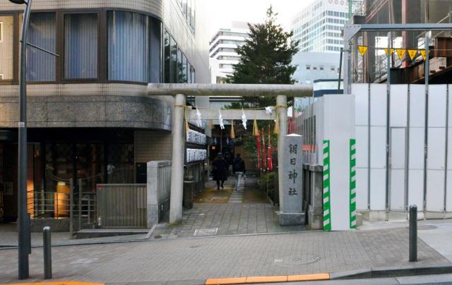 テレビ朝日本社からほど近い朝日神社=東京都港区