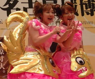 金のしゃちほこをあしらった衣装で名古屋城博をアピールする「W」(ダブルユー)の加護亜依さん(左)と辻希美さん=名古屋市公館で、2004年10月14日