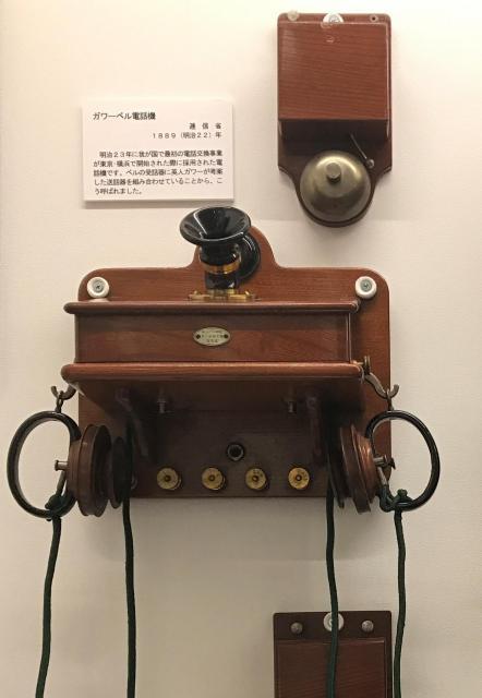 ガワーベル電話機=てれふぉん博物館