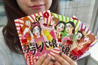 アラサーのモヤモヤを描いた「東京タラレバ娘」。彼女たちが「青春」だった頃、はやっていたのは……