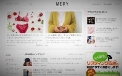 「MERY」のトップページ。現在は公開停止中