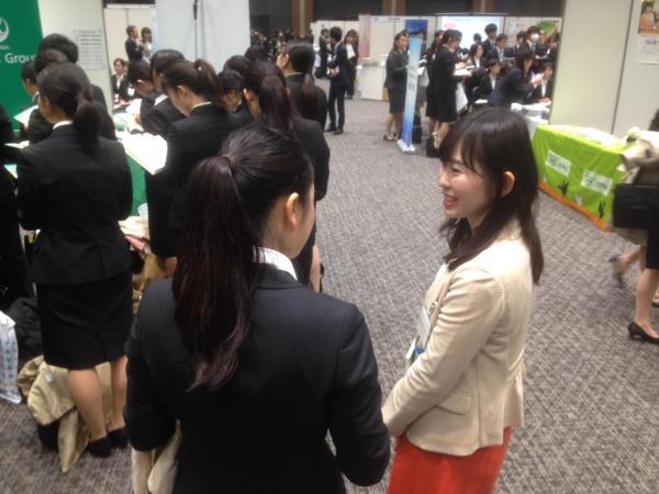 東京都新宿区で開かれた「キャリタス就活フォーラム金融業界」=2017年3月3日