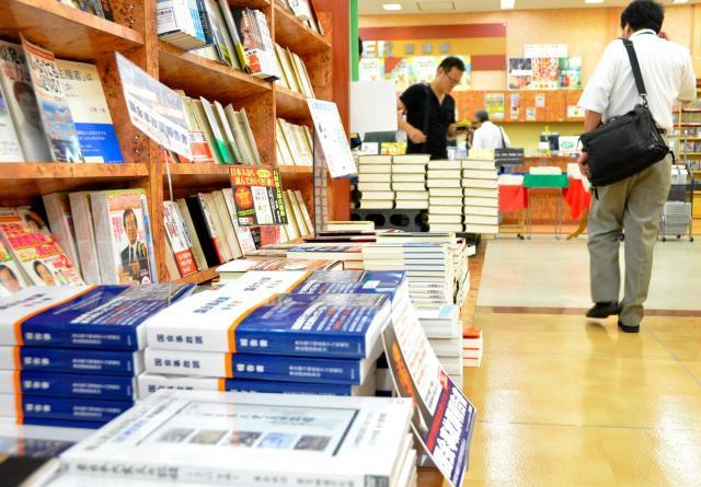 書店に平積みにされた国会の東京電力福島第一原発事故調査委員会の報告書=東京都港区浜松町2丁目、2012年9月20日