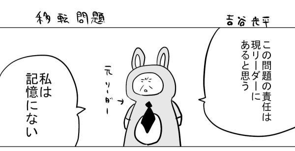 漫画「便移転問題」(1)
