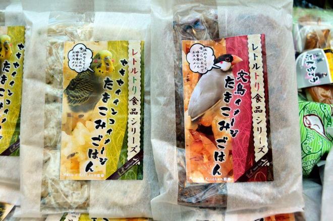文鳥とセキセイインコの色みなどをイメージした炊き込みご飯。常温でも食べられるため、非常食としても使えるという