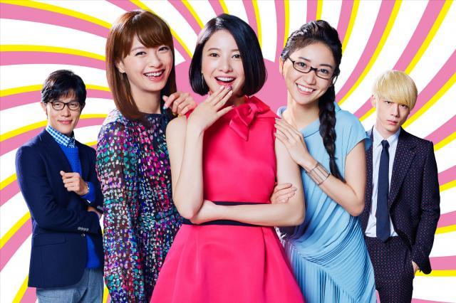 「東京タラレバ娘」。ドラマでは全員30歳の設定